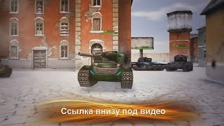 Танки Онлайн русская 3D игра онлайн бесплатно играть