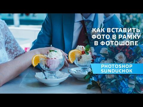 Шаблоны для Фотошопа Best- Рамки Клипарты Виньетки