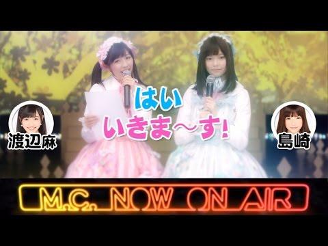 その1【M04 SPMC】〈AKB48 バラの儀式〉「初恋の鍵」公演後のスペシャルMC