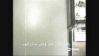 Fares Karam _ختيار عالعكازه Khetyar 3al 3ekaze Karaoke