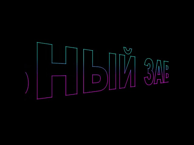 ПЭМЗ Лого