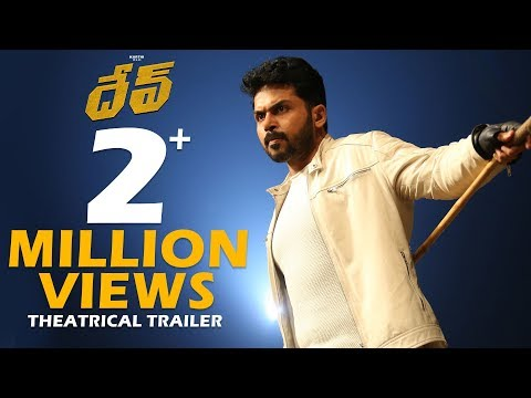 Dev [Telugu]  Theatrical Trailer | Karthi,RakulPreet | Harris Jayaraj | Rajat Ravishankar