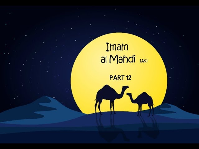 Imam al Mahdi (ajtfs) - The 12th Imam