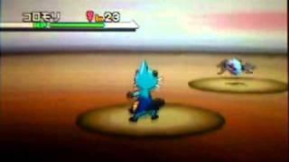 Pokémon Black and White Gameplay Part 1 - Hiun City / Desert