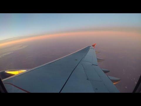 FULL FLIGHT Aeroflot Airbus A320 From Moscow SVO To Vienna   SU2352