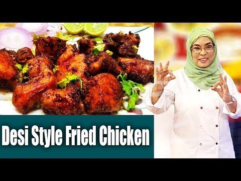 Desi Style Fried Chicken - Dawat e Rahat With Chef Rahat - 28 March 2018  AbbTakk News