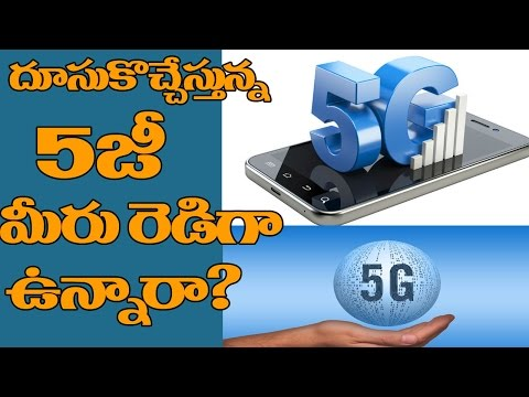 Get Ready For 5G  | Latest Technology Videos | Tech News | Mobile | Top Telugu TV