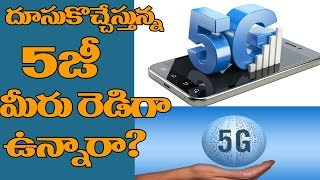 Get Ready For 5G    Latest Technology Videos   Tech News   Mobile   Top Telugu TV
