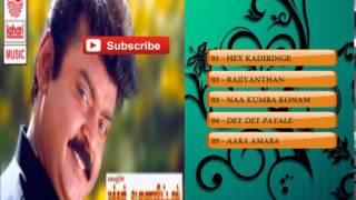 Tamil Old Songs | Makkal Aanai Ittal Movie Hit Songs Jukebox