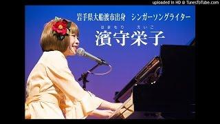 【43日目】最後の雨 中西保志(ピアノ弾き語りカバー)(3/5) 岩手県大...