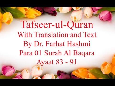 P01TF13. Tafseer ul Quran Para 01 Surah Tul Baqara Ayaat 83 - 91 - Dr. Farhat Hashmi