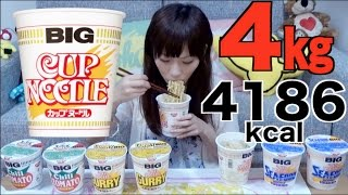 ️Watch more fully Subtitled videos here http://bit.ly/YukaEats Than...