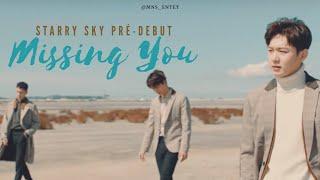 BTOB (비투비) - Missing You ll Cover by Starry Sky - Mel & Mimi
