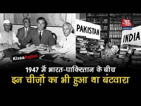 India-Pakistan Partition का