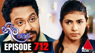 Neela Pabalu - Episode 712 | 25th March 2021 | @Sirasa TV Thumbnail