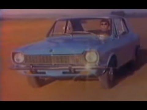 Ford Corcel: Comercial linha 75 (Belina Corcel GT)