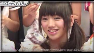 Recorded on 11/07/18 東京どっかん月曜日MC:愛沢舞美,出演,佐々木みゆ...