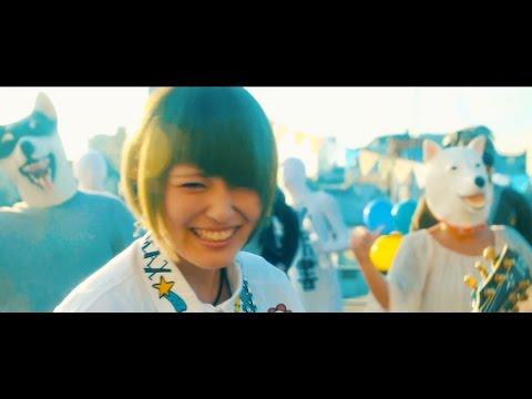 """カノエラナ """"ヒトミシリ"""" ミュージックビデオ"""