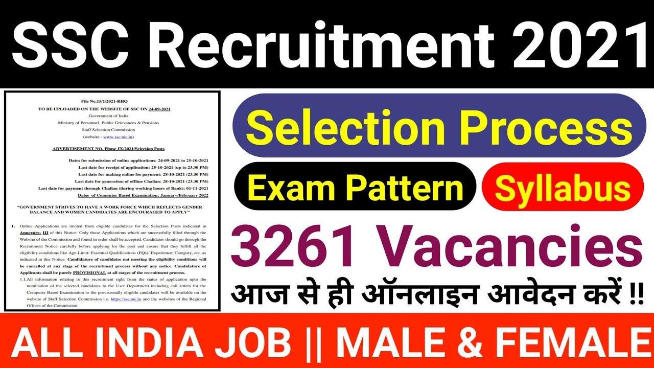 Download SSC Recruitment 2021 // SSC New Vacancy 10th 12th Graduate Pass Job Apply Online // Latest Govt Jobs