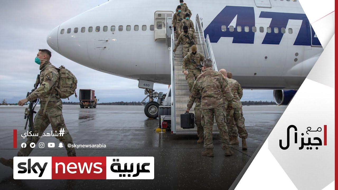 ما هي حدود سيطرة طالبان بعد الانسحاب الأميركي؟ | #مع_جيزال | #شاهد_سكاي  - نشر قبل 5 ساعة