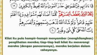 Surah al-Baqarah (ayat 15-24) (Dengan tafsir makna Bahasa Melayu)