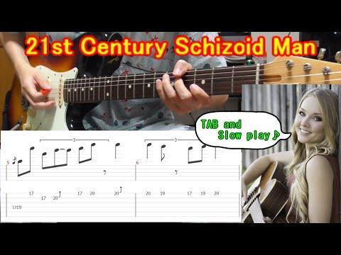 【TAB】21st Century Schizoid Man (Guitar) / King Crimson -Slow Tempo Mp3