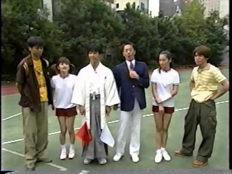 1996 ウリナリ.