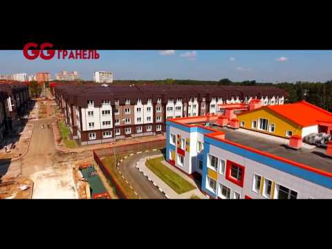 Гранель ЖК Валентиновка парк