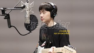 Official髭男dism - Pretender (Cover by 하현상 Ha Hyunsang)