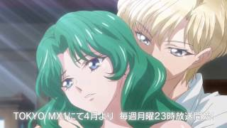 Sailor Moon Crystal Season 3 Trailer sub ita