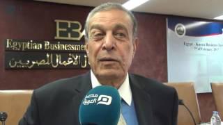 مصر العربية | حسن الشافعي: الوفد الكوري قدم كثير من الافكار سيتم استثمارها في مصر