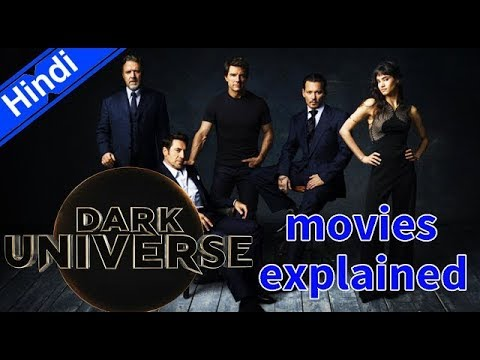Dark Universe Moives Explained In Hindi