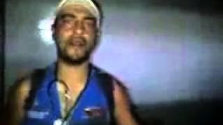 CPO penal de Santa Ana del Táchira 28/04/14