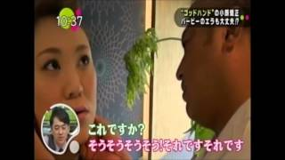 西倉式美容整体の西倉瑞博氏の小顔矯正 情報サイト⇒ http://xn--tqq1qr3...