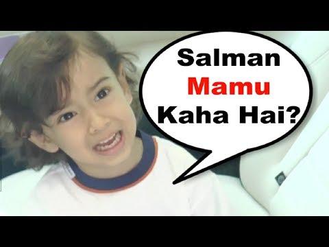Salman Khan Nephew Ahil Sharma CRYING At Neha Dhupia Baby Shower Celebration