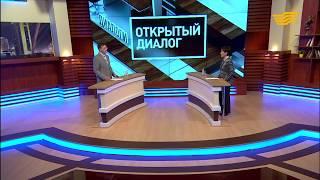 «Открытый диалог с Тамарой Дуйсеновой». Повышение пенсий и пособий с 1 июля