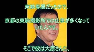 渡瀬恒彦さん 闘病中駆けつけていた元妻・大原麗子さんの法要 thumbnail