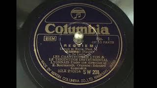 (電気再生)フォーレ:「レクイエム」(1938年録音)
