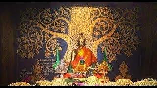 Kata Bucha Luang Por Tan Jai Buddha