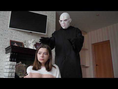 Волан-де-Морт в реальной жизни ! Перхта 2 серия Nepeta Страшилки