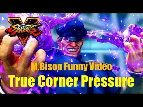 SF5 M.Bison Funny Video / This is true corner pressure:ベガ