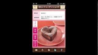 AppMovie - 明治チョコレシピ - iPhoneアプリ 動画紹介