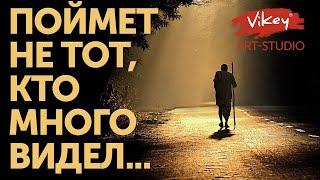 Стихи «Поймет не тот, кто много видел...» Вириссэ, читает В.Корженевский (Vikey), 0+