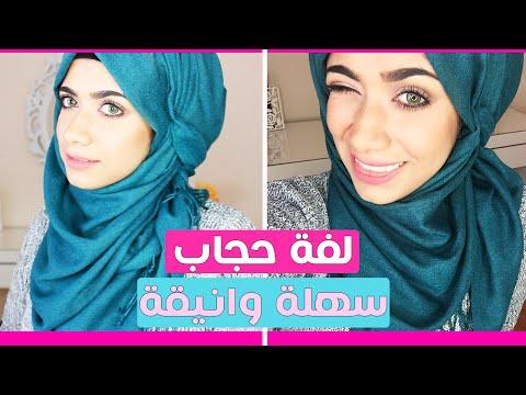 Quick & Simple Everyday Hijab Tutorial | حجاب سهل انيق و سريع