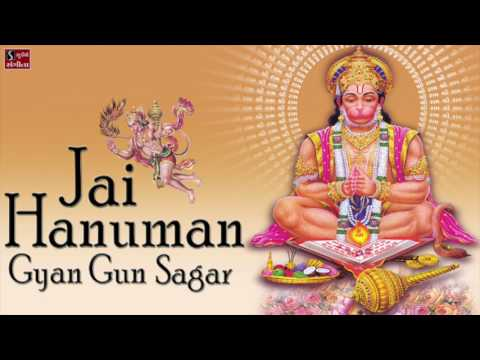 JAI HANUMAN GYAN GUN SAGAR - VERY PEACEFUL...