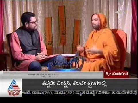 Dr. Manish Mokshagundam interviews Sri Sri Raghaveshwara Bharathi Swamiji for Suvarna News - Part  2