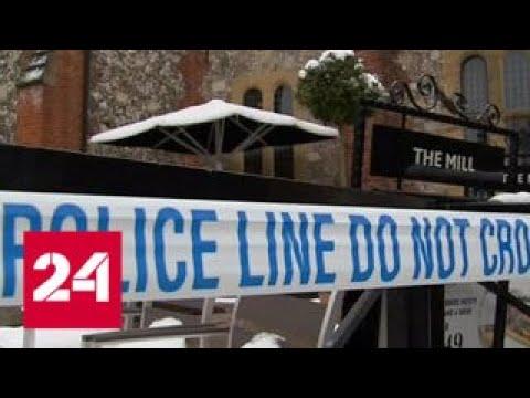 Дело Скрипаля: Британия