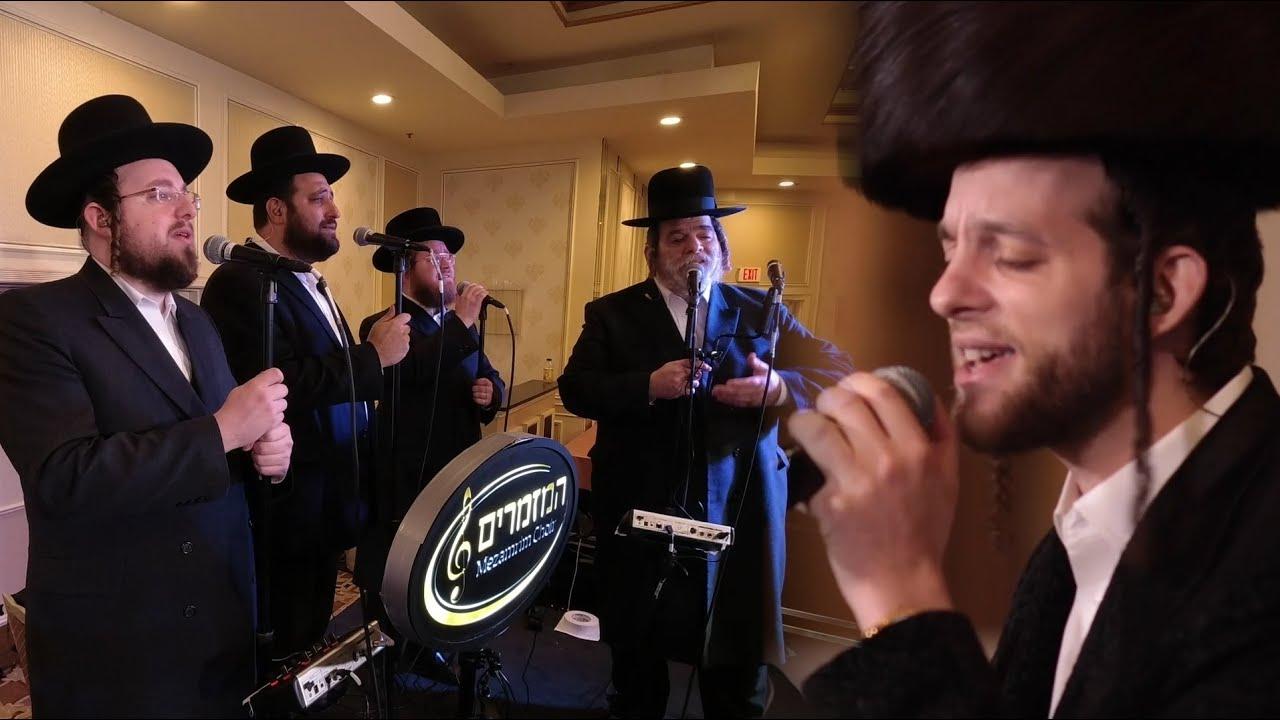 Don Stern - The Mendy Hershkowitz Band - Mezamrim Choir - Sukkos Medley