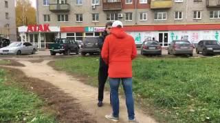 Разборки на улице