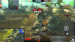 【兄弟】World of Tanks Blitz【蹂躙】
